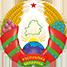 Сайт депутата Палаты Представителей Национального собрания Республики Беларусь Старовойтова Александра Геннадьевича